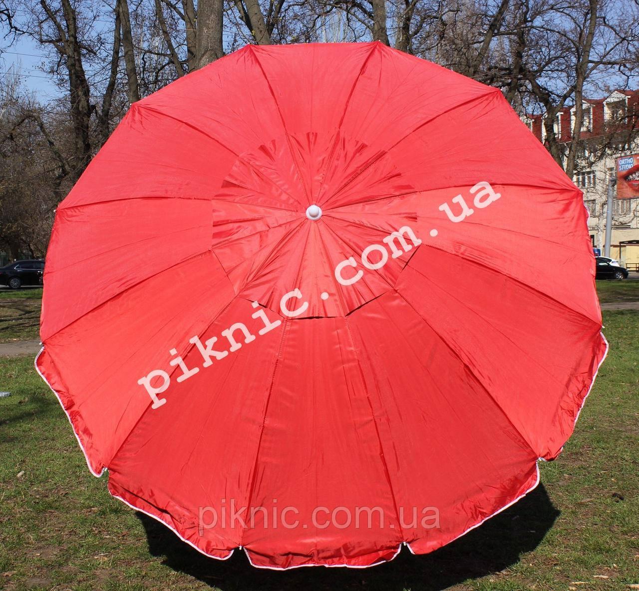Зонт торговый 2,8м с клапаном 12 спиц круглый. Усиленный для торговли на улице, садовый Красный!