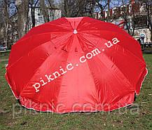 Зонт торговый 2,8м с клапаном 12 спиц круглый. Усиленный для торговли на улице, садовый Красный!, фото 2