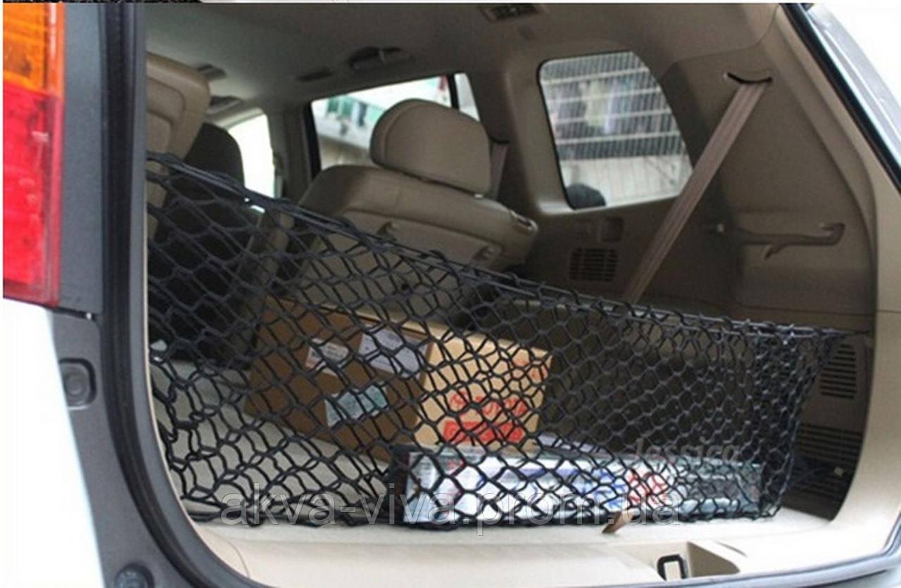 Сетка - держатель в багажник автомобиля