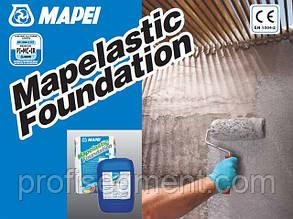 Гидроизоляция Mapei Mapelastic Foundation компонент А+ компонент B,Харьков