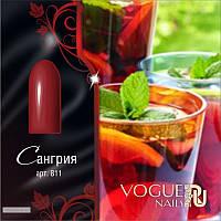 Гель лак Сангрия Vogue Nails коллекция Вкус вина, 10мл