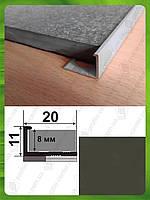 Торцевой профиль на плитку до 8 мм. АП 10 L-2.7 м. Бронза оливка (краш)