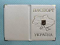 Обкладинка Білий для паспорта з картою і Гербом України з металу