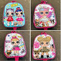Рюкзак детский чемодан Lol. Кладь Лол, фото 1
