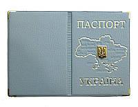 Сіра обкладинка для паспорта з картою і Гербом України з металу