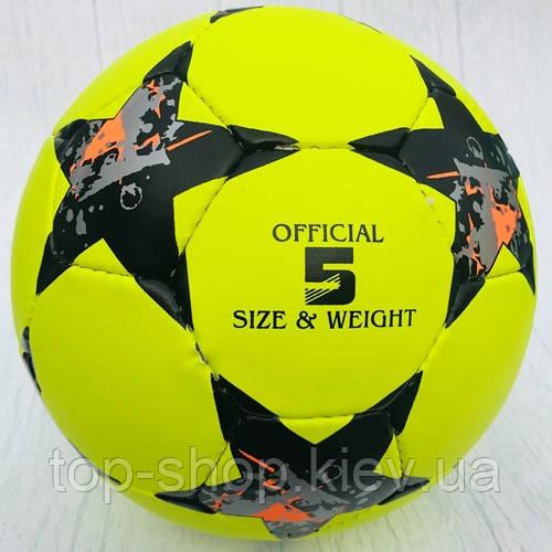 Футбольный мяч 5 Official size & weight