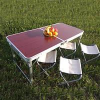 Раскладной стол для пикника со стульями 120*60*70 см (УСИЛЕННЫЙ), фото 1