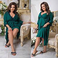 Женский домашний шифоновый комплект халат и сорочка с отделкой из итальянского кружева 1(48-52),2(54-58)