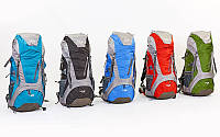 Рюкзак туристический с каркасной спинкой COLOR LIFE 50+10 литров  (полиэстер, нейлон, алюминий, размер 6, фото 1