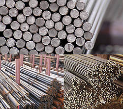 Круг стальной горячекатанный ст 40Х ф 24х6000 мм гк