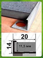 Универсальный Г-образный профиль для плитки до 12 мм L-2.7 м АП-12