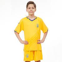 Форма футбольная детская УКРАИНА 2019 Sport CO-8173 (PL, р-р XS-XL, рост 116-165см, желтый)Z