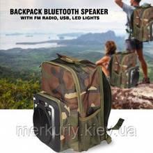 Туристический рюкзак с колонкой Bluetooth и LED подсветкой