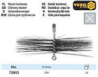 Ерш для чистки дымохода к 250 Польща VOREL-72953