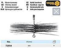 Ерш для чистки дымохода к 300 Польща VOREL-72954