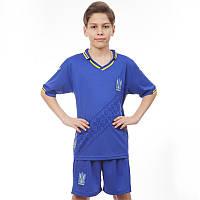 Форма футбольная детская УКРАИНА 2019 Sport CO-8172 (PL, р-р XS-XL, рост 116-165см, синий)Z