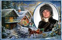 календарь с фотографиями, открытки с фото Донецк