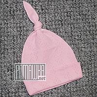 Шапочка для новорожденного р 36-40 грудничка младенца хлопковая в дырочку ткань МУЛЬТИРТПП 4665 Розовый