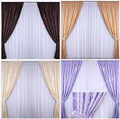 Готовые шторы с рисунком в дом квартиру шторная ткань с вензелями(цвета в ассортименте)