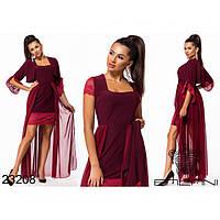 a30d3e5a72f Вечернее платье в пол в Украине. Сравнить цены