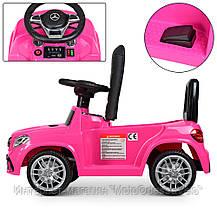 Детский электромобиль M 4065EBLR-8 розовый, фото 3