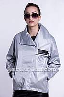 Куртка женская с нубука Prada 902, фото 1