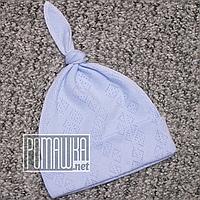 Шапочка для новорожденного р 36-40 грудничка младенца хлопковая в дырочку ткань МУЛЬТИРТПП 4665 Голубой