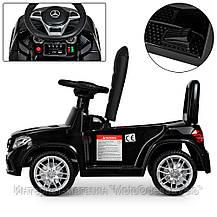 Детский электромобиль M 4065EBLR-2 черный, фото 3
