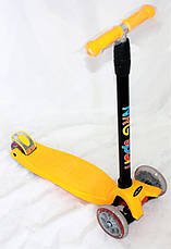 Самокат Четырёхколёсный Niio Kick Scooter, фото 2