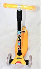 Самокат Четырёхколёсный Niio Kick Scooter, фото 3