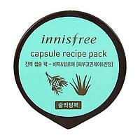 INNISFREE CAPSULE RECIPE PACK Капсульная маска для лица, с экстрактом семян дерева Торреи и алое, 10 мл