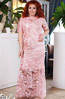 Нарядное вечернее платье кружево больших размеров 50-56, 4 цвета