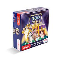Настільна гра Ludum Зооготель (LG2046-56), фото 1