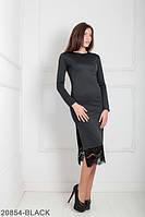 Элегантное приталенное платье с вырезом на ноге и кружевной  кромкой на юбке   Similar BLACK, M