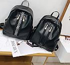 Рюкзак женский чёрный PU кожзам. с двумя вертикальными замочками 26 см - 29 см. - 12 см., фото 10