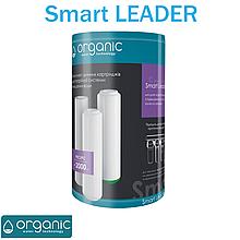 Комплект картриджів для фільтра Organic Smart Ultra LEADER
