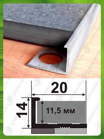 Торцевой профиль для плитки 10-12 мм. АП 12.