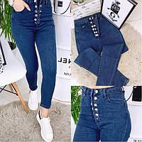 db7fa1a7ae7 Женские высокие джинсы на пуговицах (Фабричный Китай) 2424