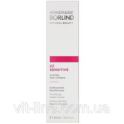 AnneMarie Borlind, Ночной крем ZZ  Sensitive для чувствительной кожи (50 мл), фото 2