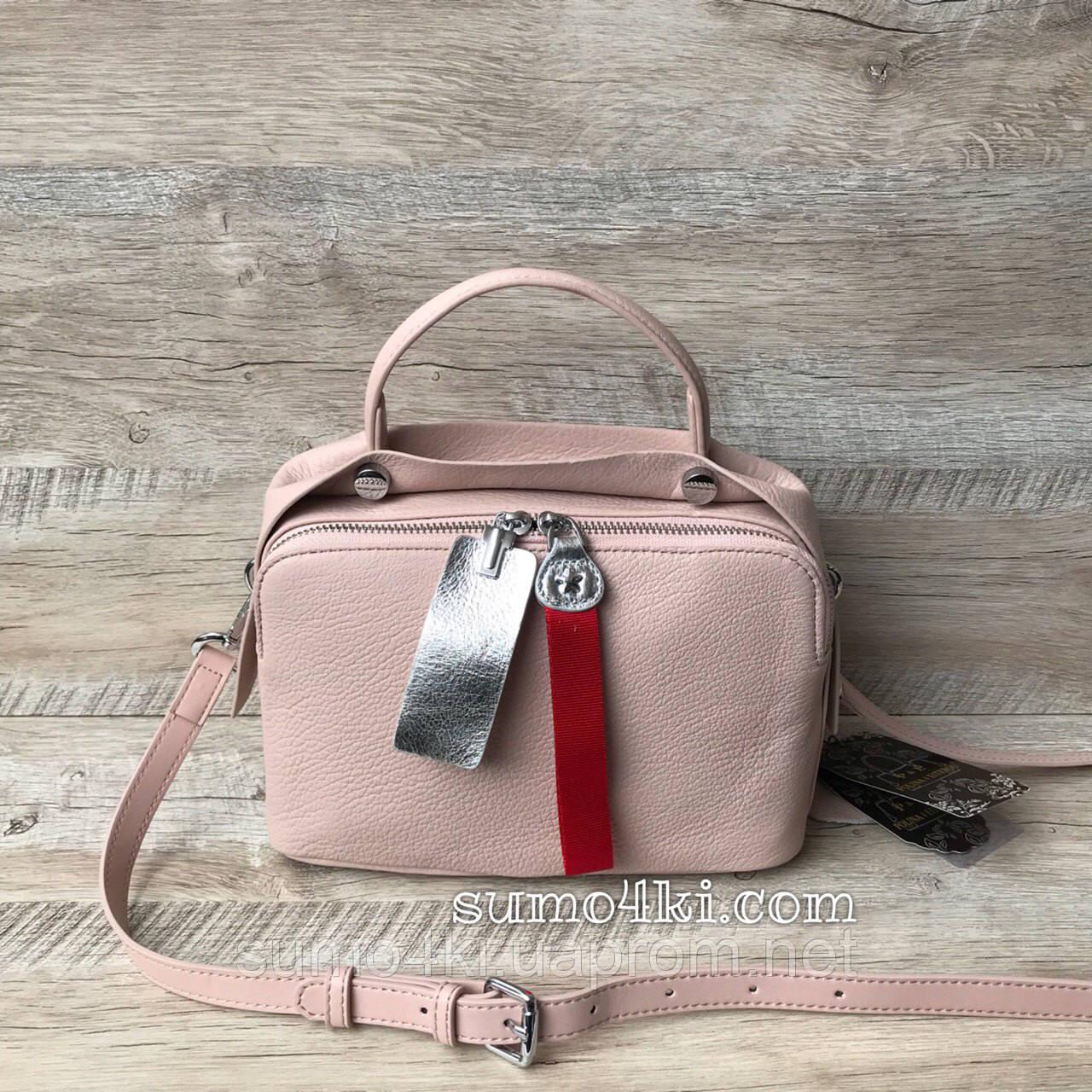 Женская кожаная сумка чёрная красная белая бежевая пудра, фото 1