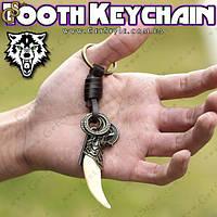 "Брелок Клык Волка - ""Tooth Keychain"" + подарочная упаковка"