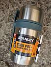 Термос для еды STANLEY Mountain 0,6L. (ST-10-01700-002), фото 2