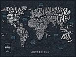 Скретч карта мира Travel Map LETTERS World ENG 80*60 см, фото 8