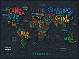 Скретч карта мира Travel Map LETTERS World ENG 80*60 см, фото 9