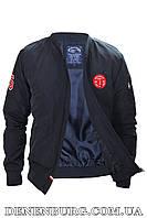 Куртка мужская тонкая TOMMY HILFIGER 6303 тёмно-синяя, фото 1