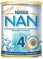 НАН 4 молочная смесь, 400 г, nan premium nestle нестле