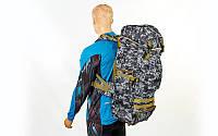 Рюкзак туристический бескаркасный RECORD 65 литров  (полиэстер, нейлон, размер 58х34х16,5см, цвета в ас, фото 1