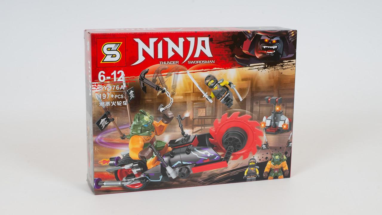 Конструктор NINJA - транспорт. 2 вида (192 и 197 деталей)