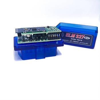 Автосканер elm327 версия 1,5, OBD2 Bluetooth сканер диагностики автомобиля.