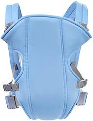 Слинг-рюкзак для переноски ребенка Baby Carriers EN71-2 Blue